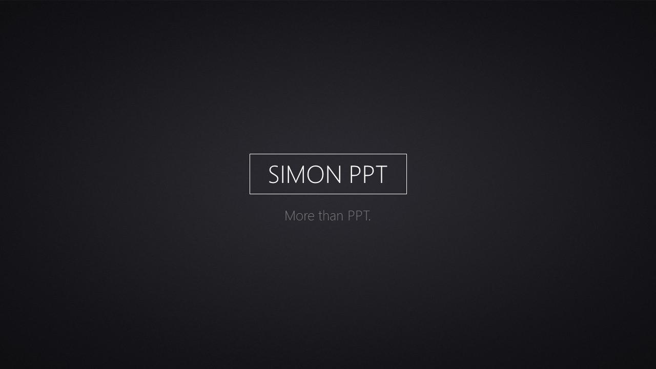 锤子Smartisan M1发布会ppt模板(高仿-来自阿文)_预览图33