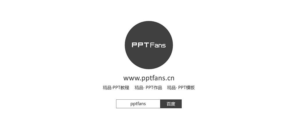 锤子M1发布会PPT下载(附高逼格高仿可编辑PPT模板)
