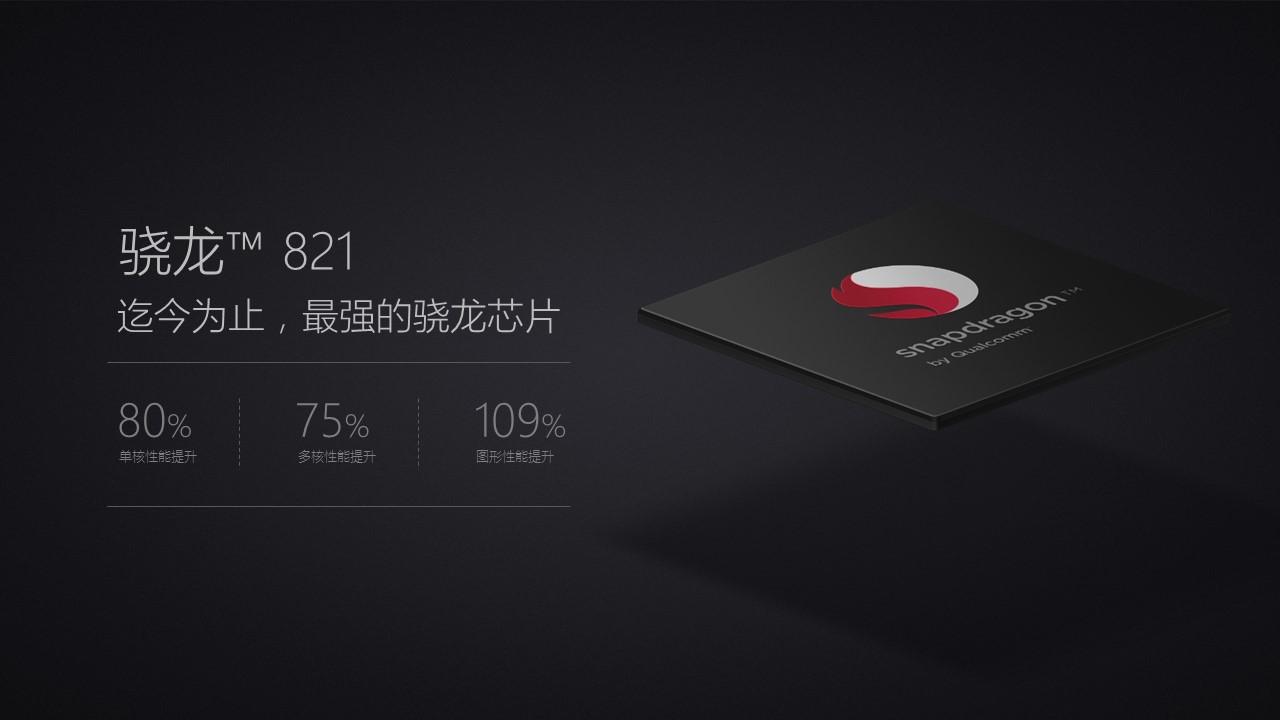 锤子Smartisan M1发布会ppt模板(高仿-来自阿文)_预览图12