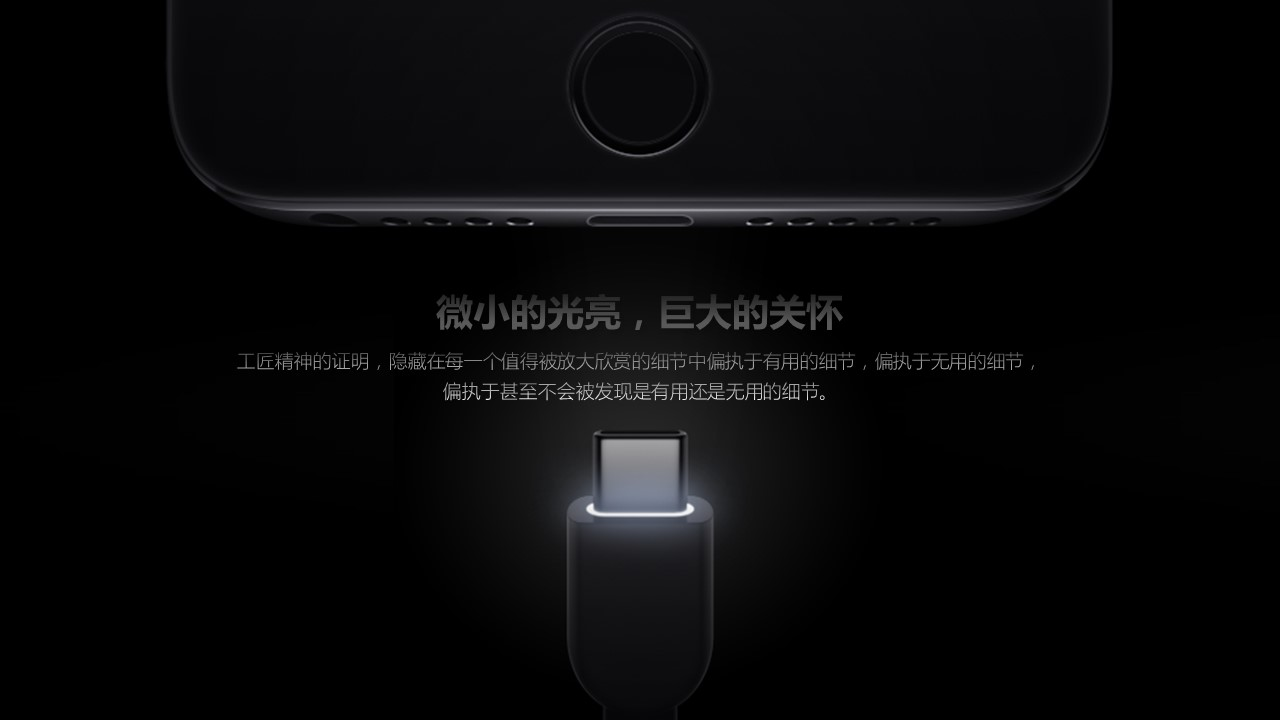 锤子Smartisan M1发布会ppt模板(高仿-来自阿文)_预览图8
