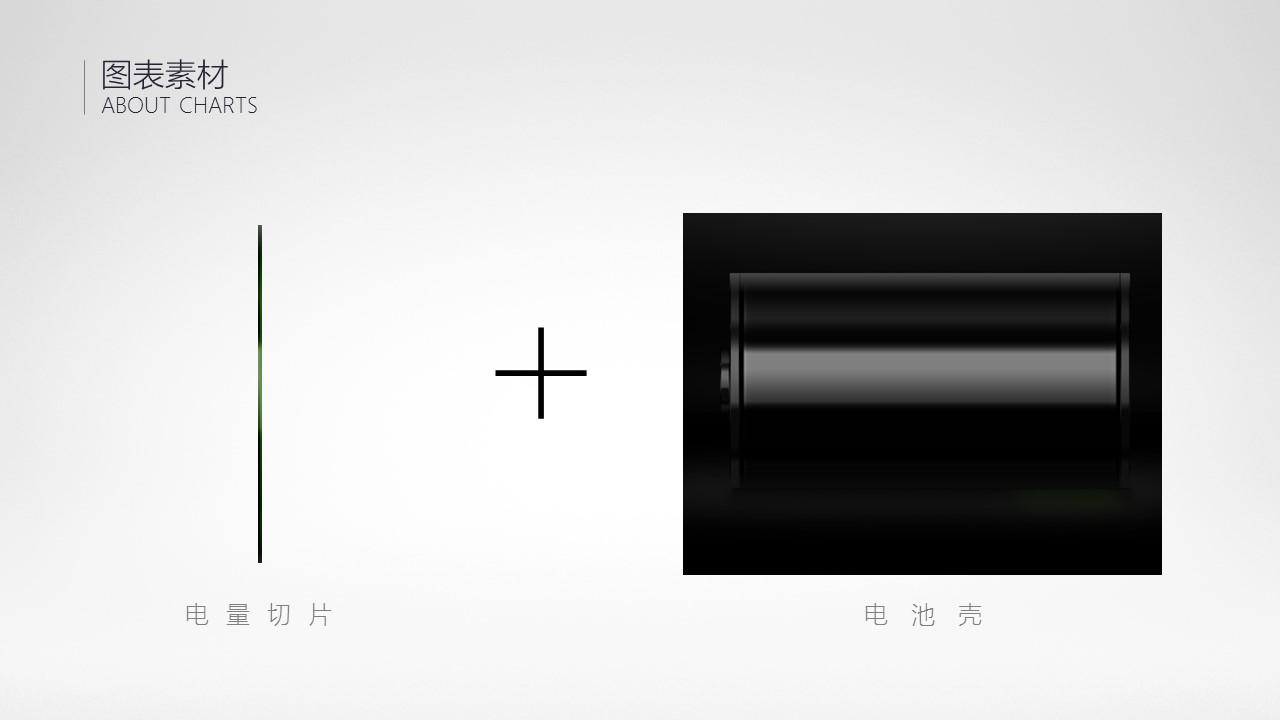 锤子Smartisan M1发布会ppt模板(高仿-来自阿文)_预览图40