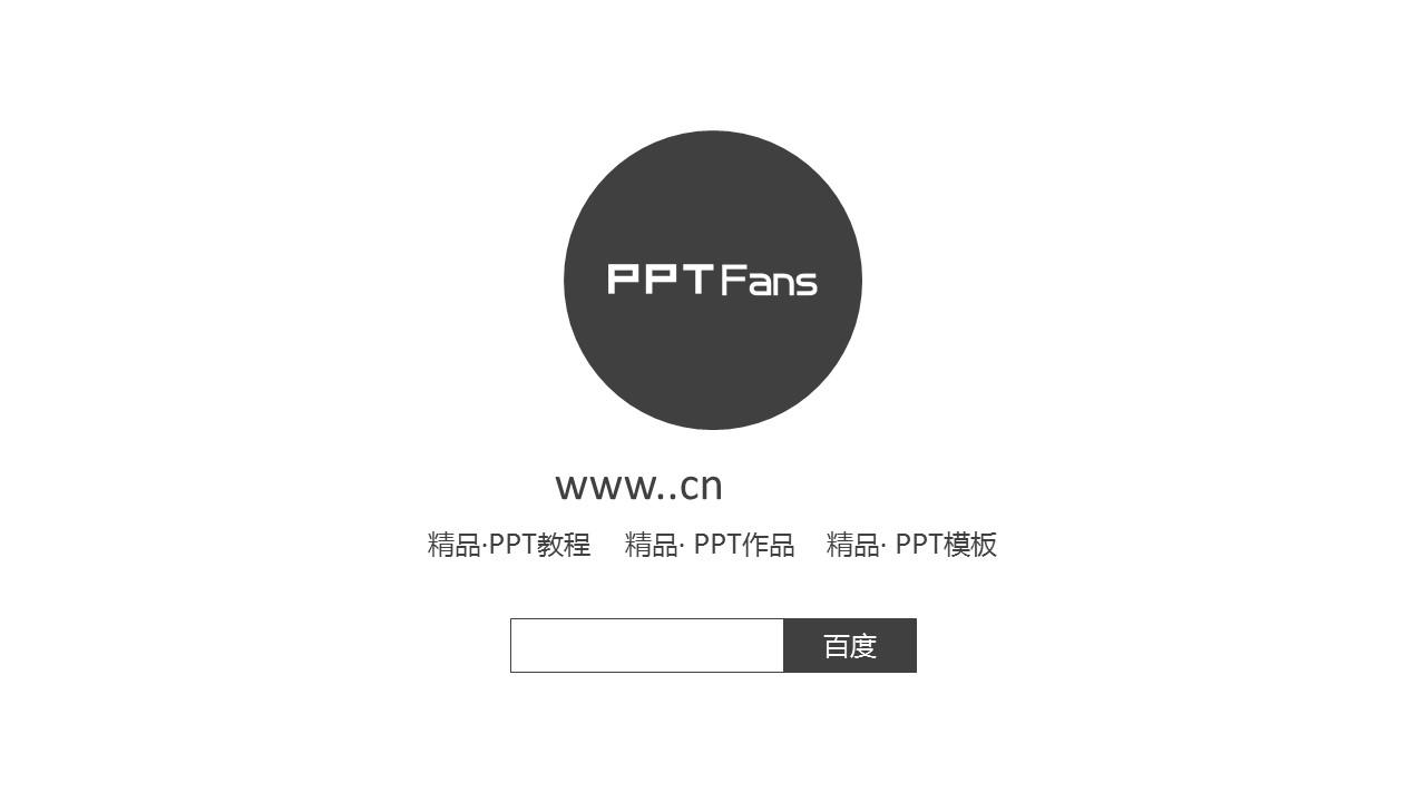 清新配色波点扁平化商务汇报PPT模板下载_预览图19