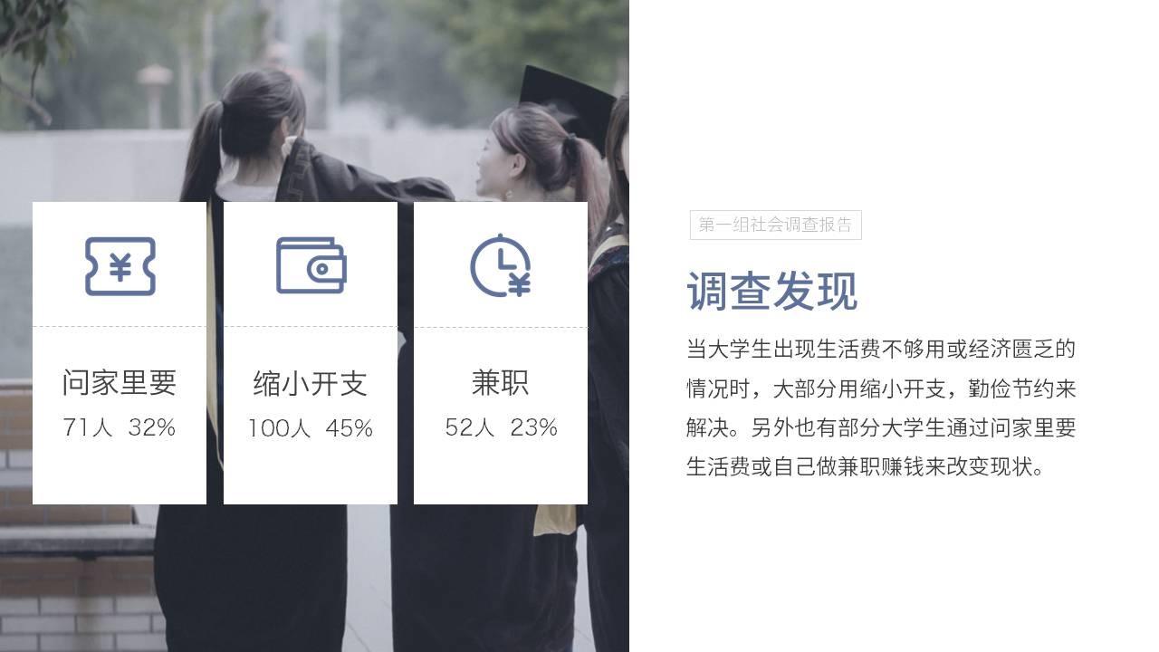 %e3%80%8c%e6%95%b4%e5%ae%b9%e8%ae%a1%e5%88%92%e3%80%8dppt%e7%be%8e%e5%8c%96%e6%95%99%e7%a8%8b%e7%ac%ac9%e6%9c%9f_008