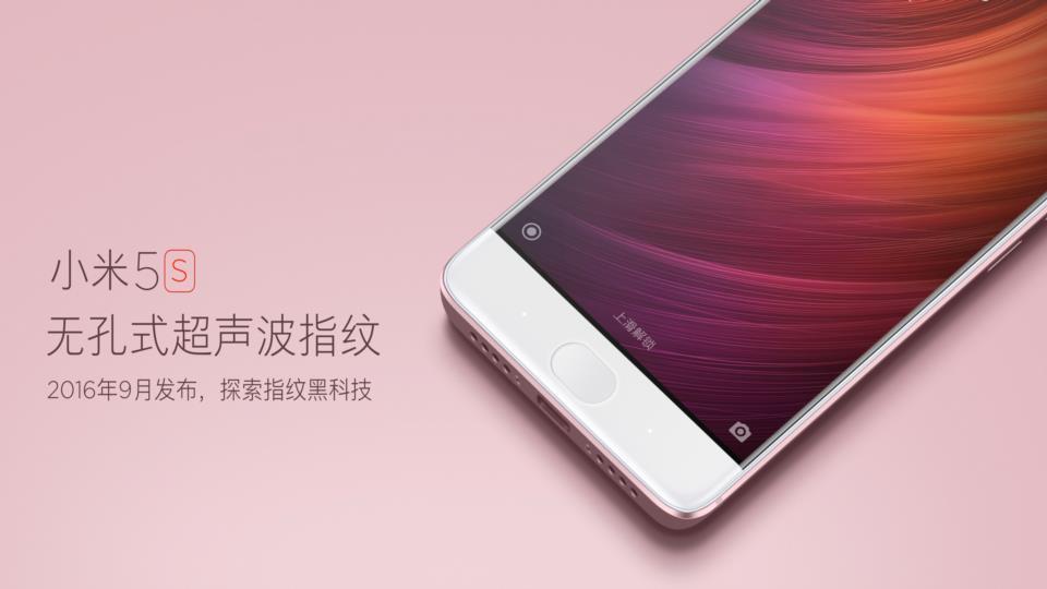 2016年小米Note 2手机发布会回顾(附PPT赏析+下载)