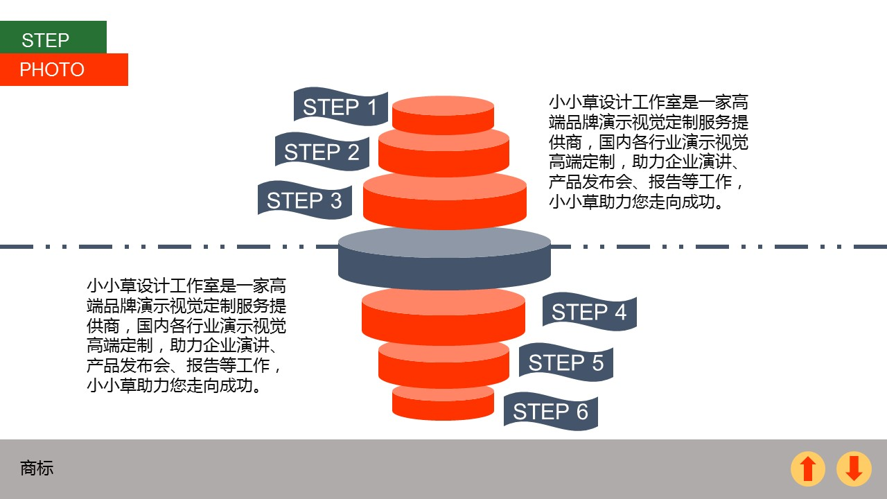 年终总结怀旧风格PPT模板下载_预览图15