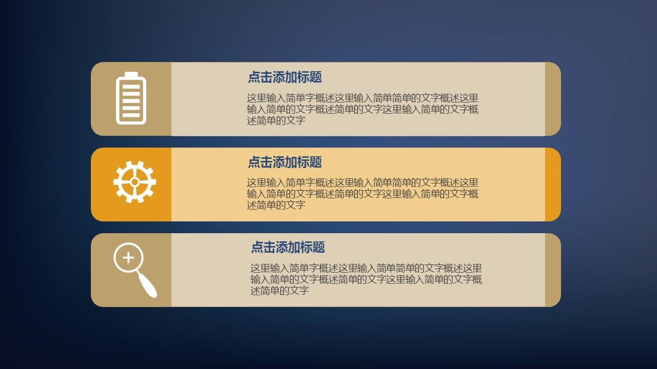 开题报告学术类通用PPT模版_预览图10