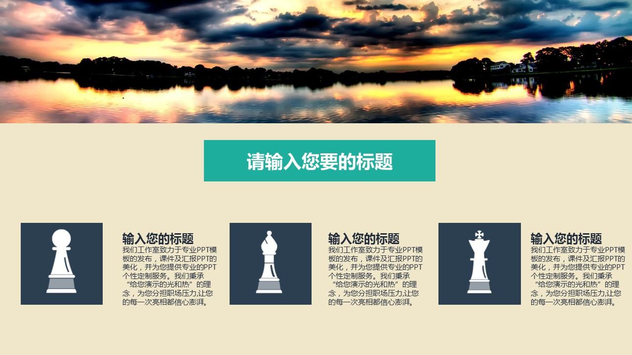 彩色梦幻年终总结PowerPoint模板_预览图33