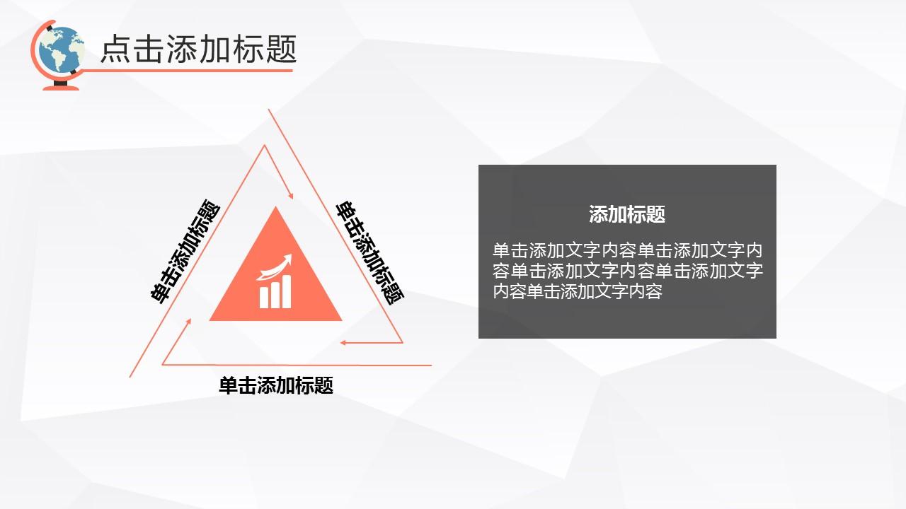 超萌时尚大学生毕业论文答辩PPT模板_预览图21