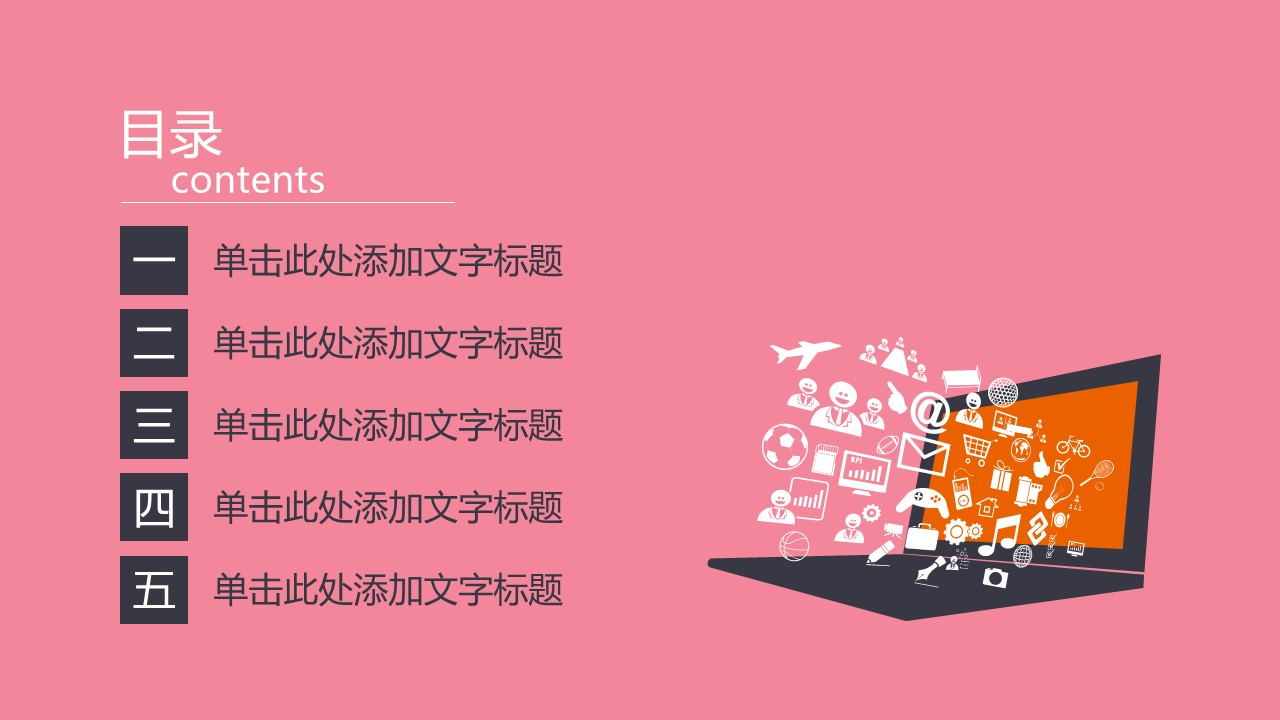 粉色简约可爱毕业论文答辩模板下载_预览图2