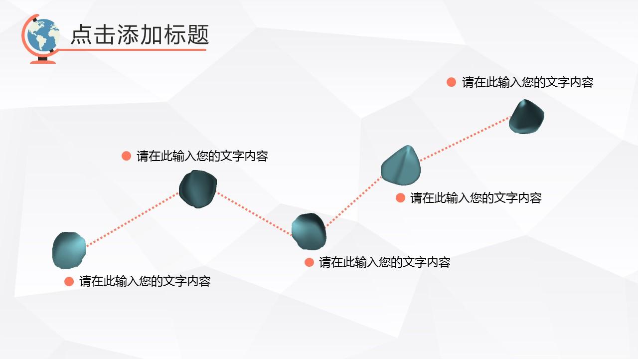 超萌时尚大学生毕业论文答辩PPT模板_预览图8