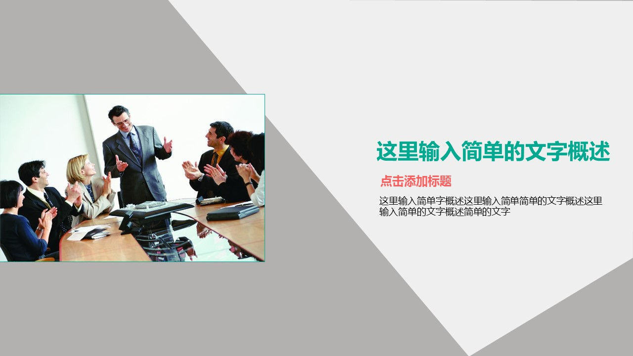 论文答辩学术类通用PowerPoint模板下载_预览图24