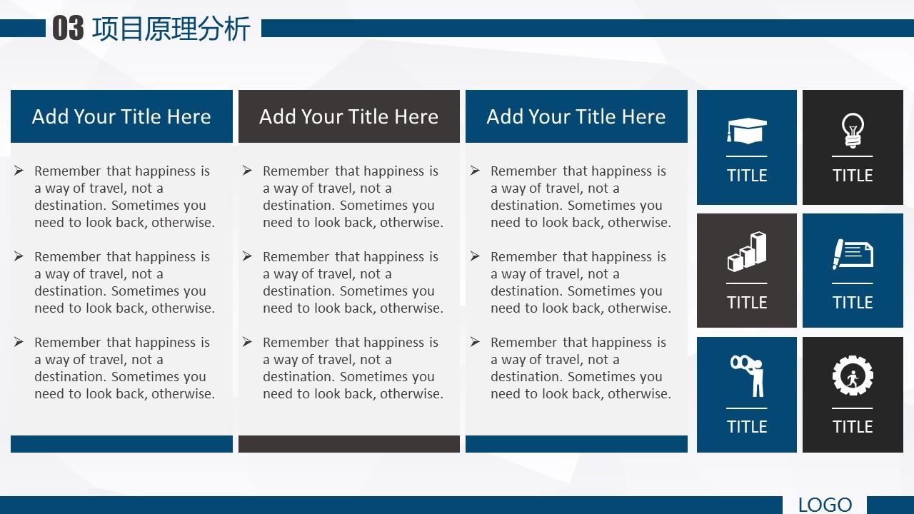 蓝色系学术论文答辩PowerPoint模板_预览图9