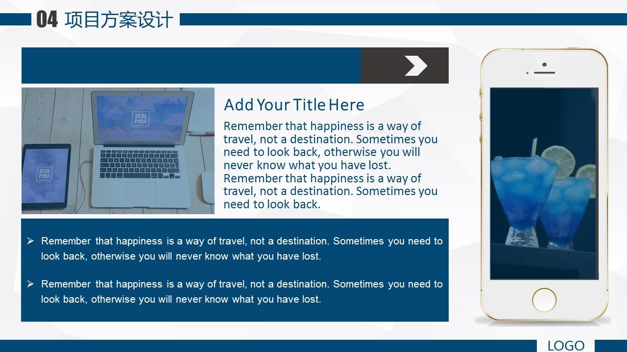 蓝色系学术论文答辩PowerPoint模板_预览图12