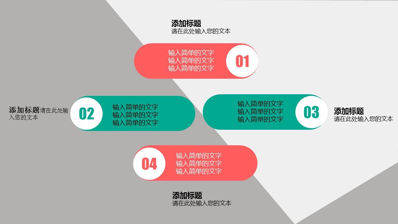 论文答辩学术类通用PowerPoint模板下载_预览图13