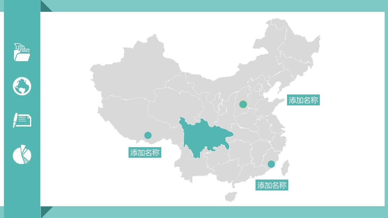 绿色扁平化工作总结商务PPT模版_预览图27