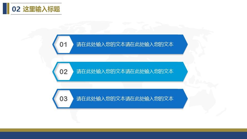 精美简约的大学论文开题报告PowerPoint模板下载_预览图11
