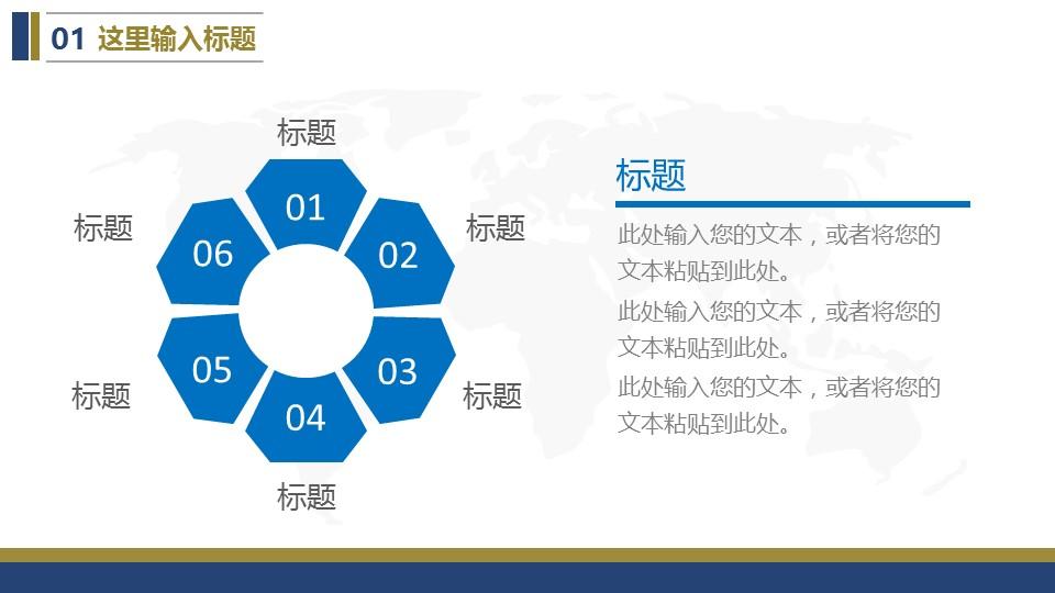 精美简约的大学论文开题报告PowerPoint模板下载_预览图7