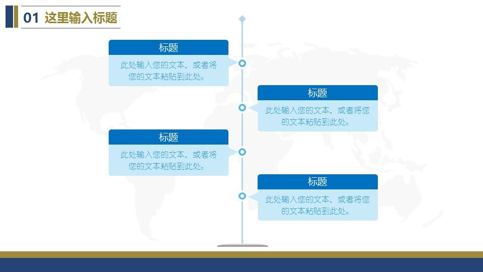 精美简约的大学论文开题报告PowerPoint模板下载_预览图4