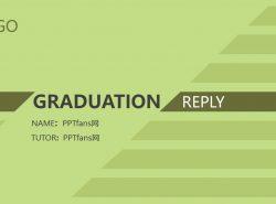 大学毕业论文答辩PPT模板下载