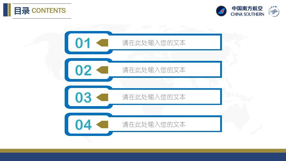 精美简约的大学论文开题报告PowerPoint模板下载_预览图2
