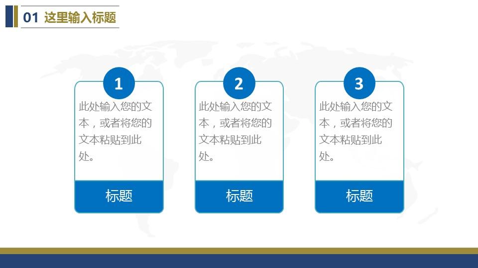 精美简约的大学论文开题报告PowerPoint模板下载_预览图5