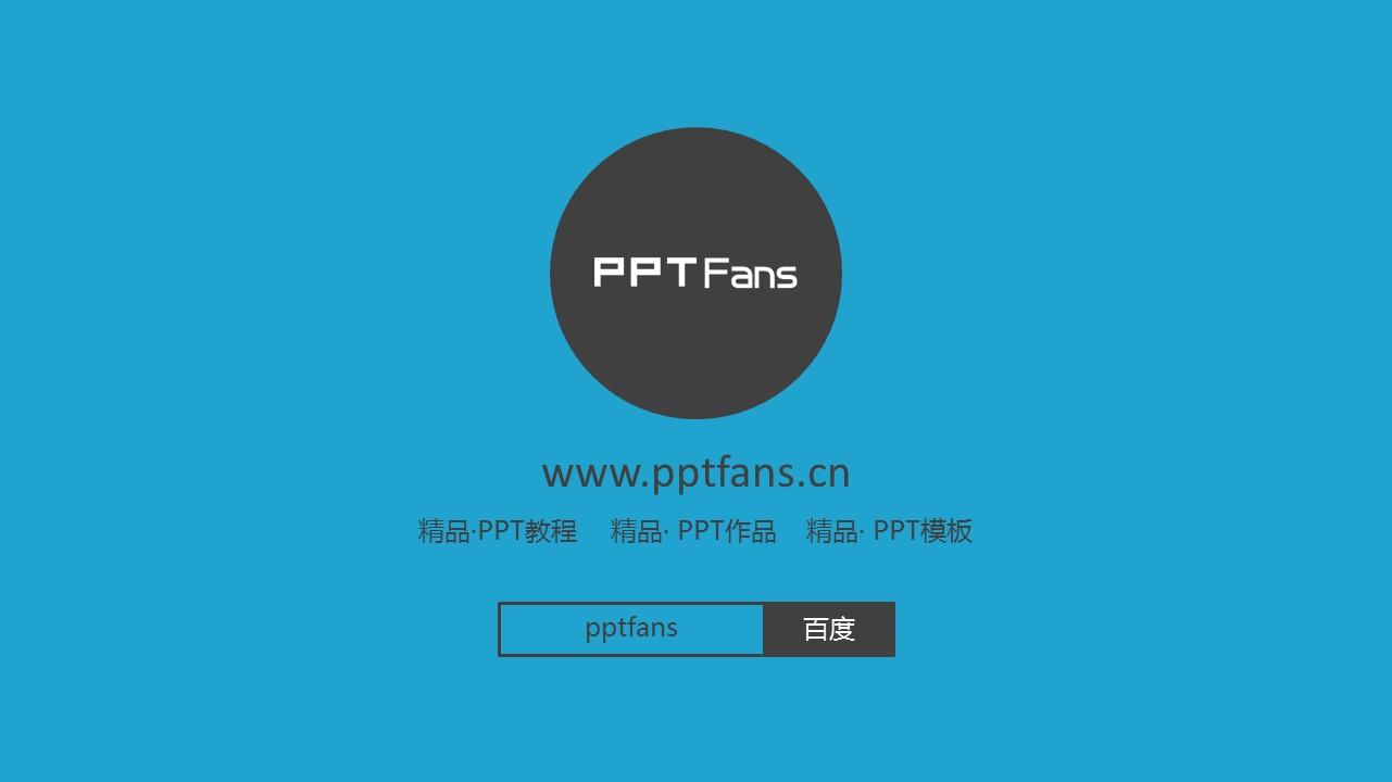 蓝灰时间主题动态PPT模板下载_预览图27