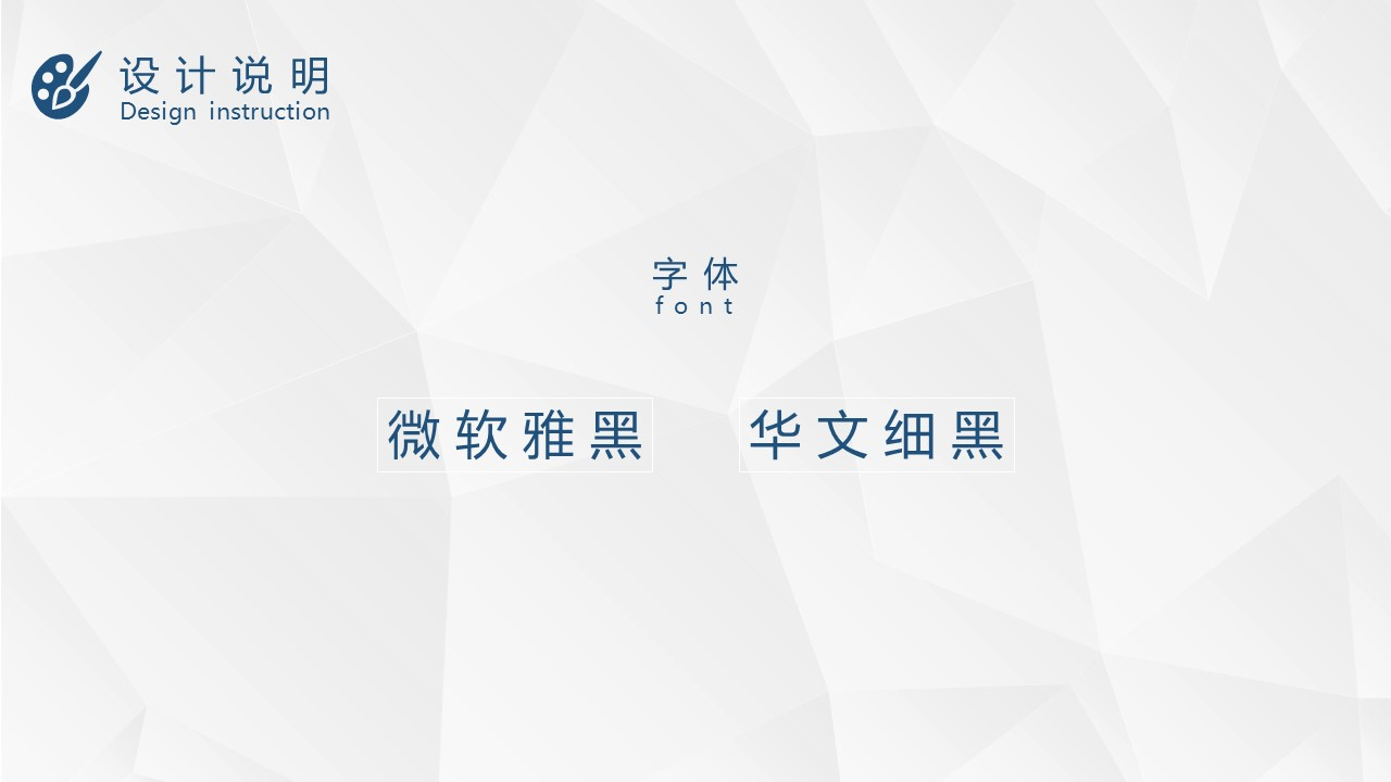深蓝色严谨风格毕业论文答辩PPT模板_预览图27