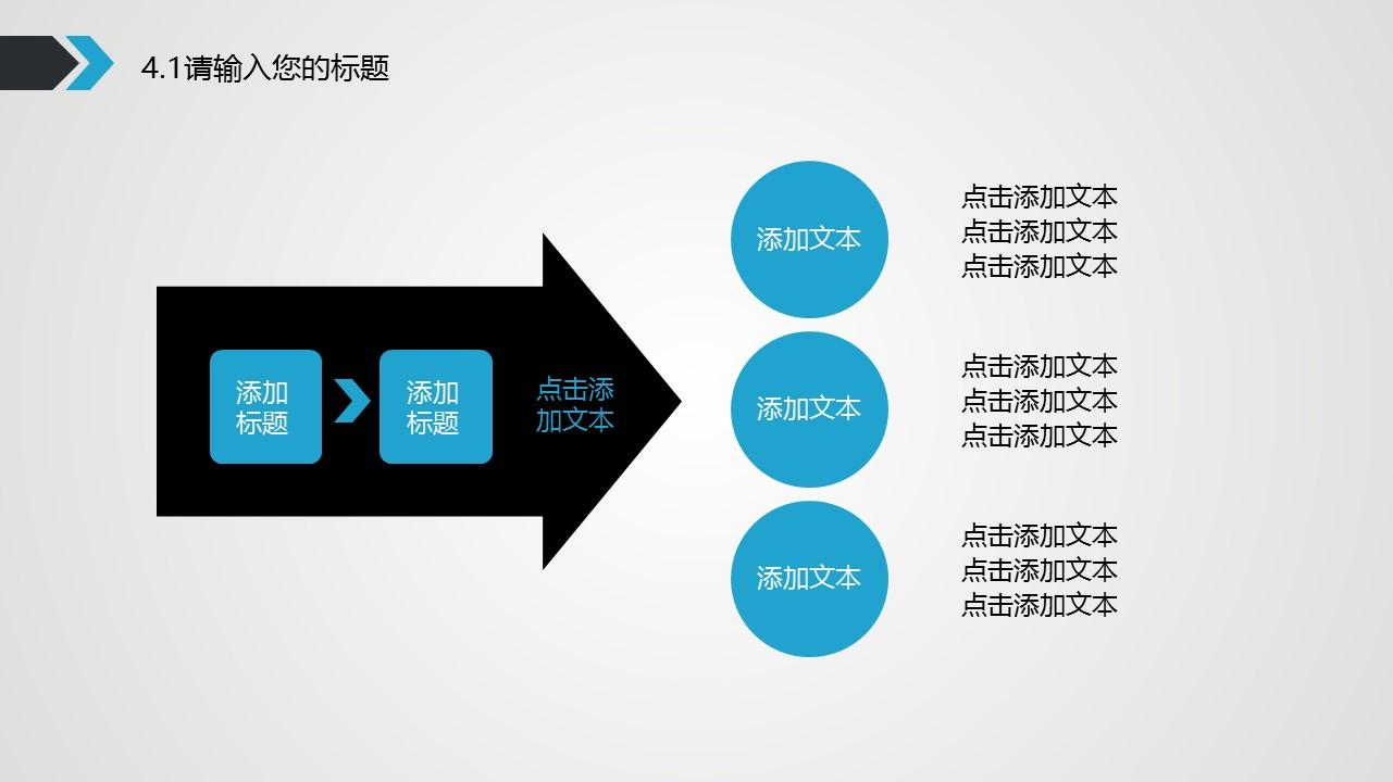 PPT的封面上有一个蓝色的时钟图案,整个PPT的主要颜色是蓝色,背景是灰色的。该PPT分为4个章节,分别是前阶段工作总结、存在的问题、解决问题的措施、下一步工作计划。你可以根据此目录整理您的PPT,也可以根据实际情况适当增减。