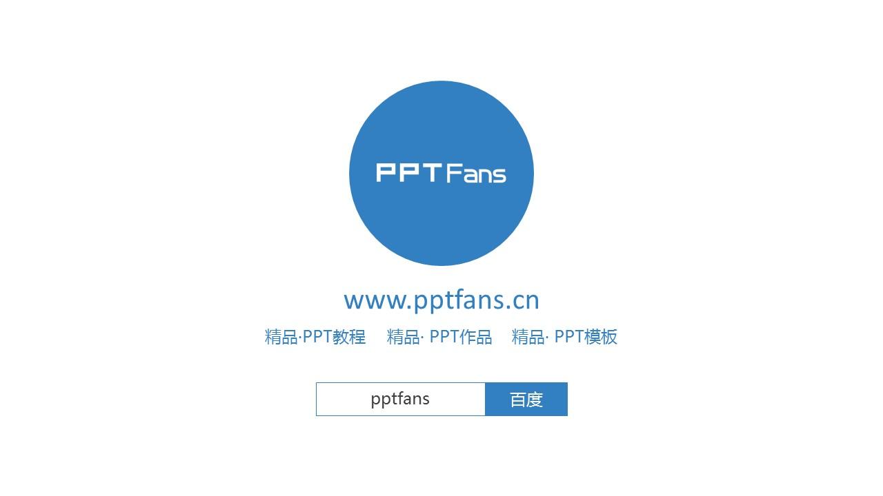 深蓝色严谨风格毕业论文答辩PPT模板_预览图28