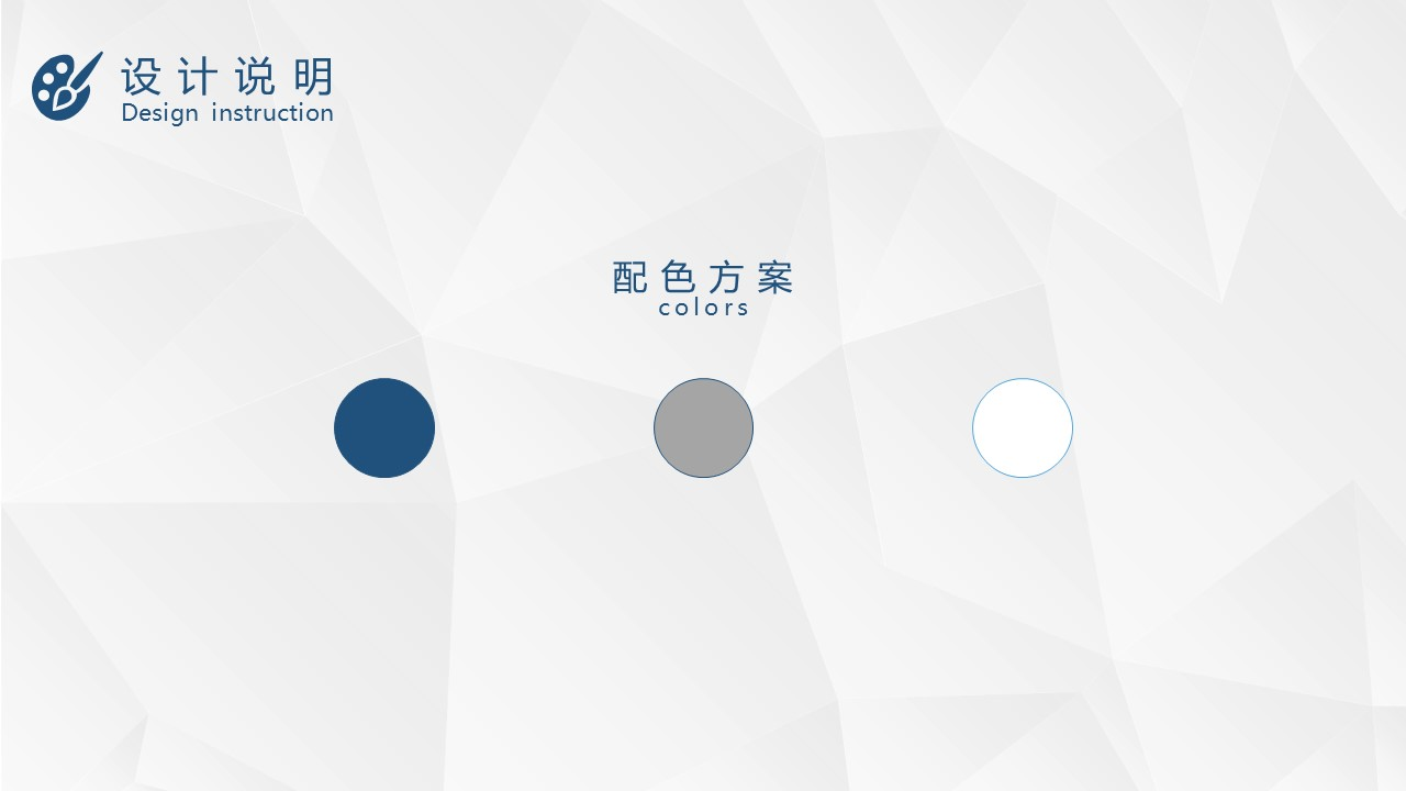 深蓝色严谨风格毕业论文答辩PPT模板_预览图26