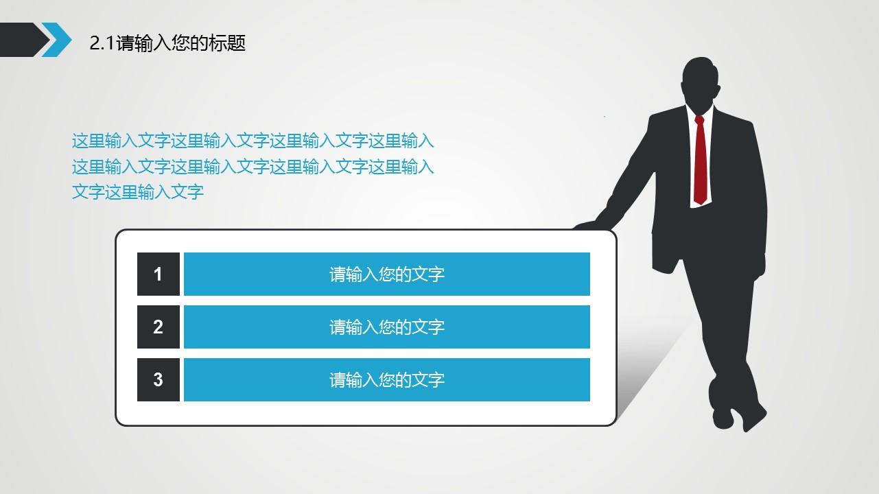 蓝灰时间主题动态PPT模板下载_预览图11