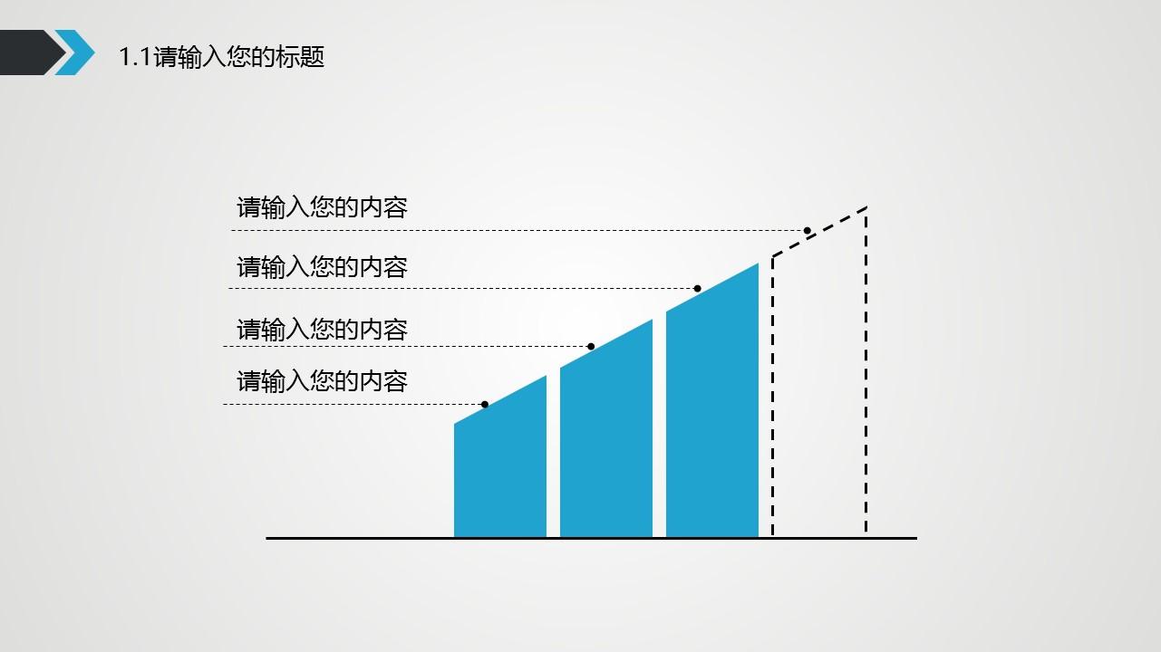 蓝灰时间主题动态PPT模板下载_预览图7