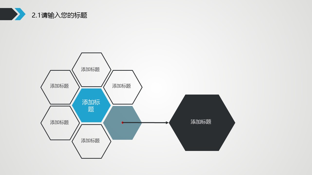 ppt设计教程网 ppt模板 色彩分类 黑白灰 > 蓝灰时间主题动态ppt模板