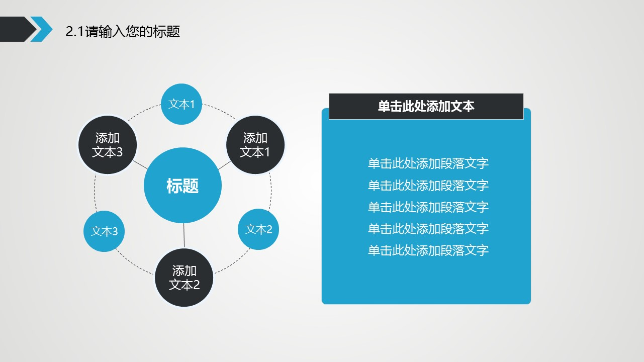蓝灰时间主题动态PPT模板下载_预览图10