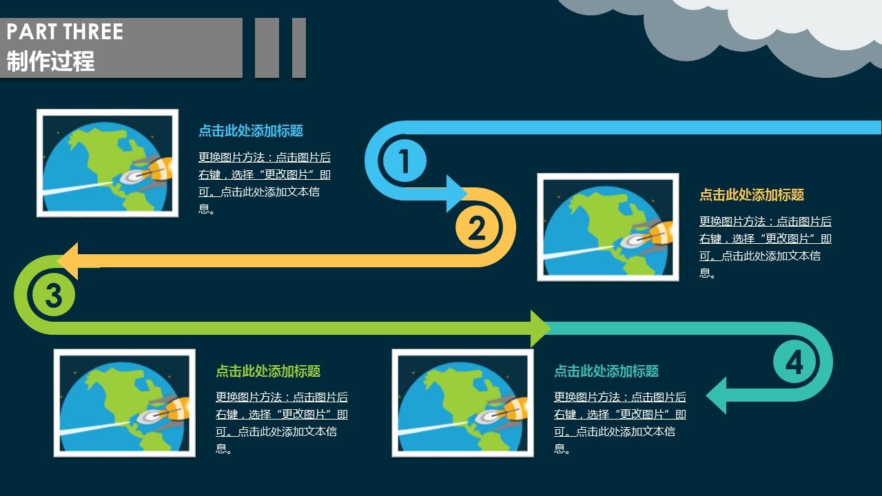 毕业设计答辩PPT模板下载_预览图12
