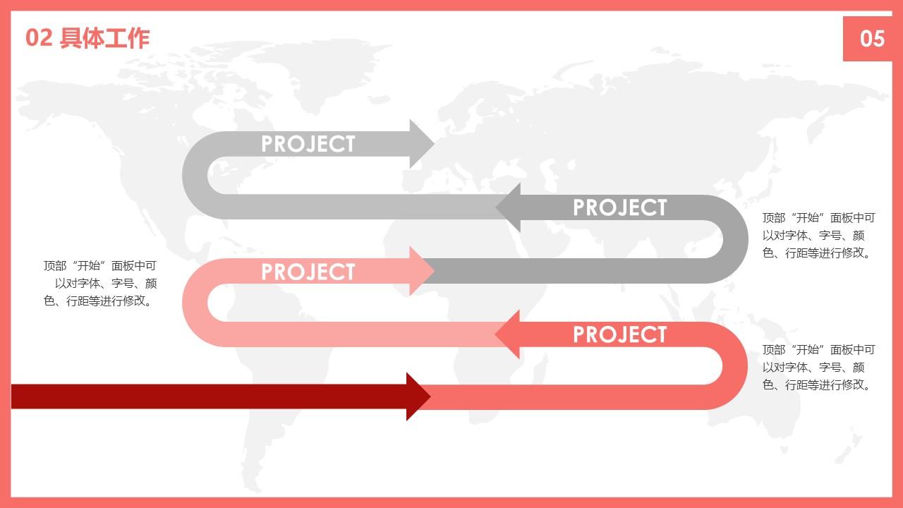 毕业论文中期报告PPT模板下载_预览图14