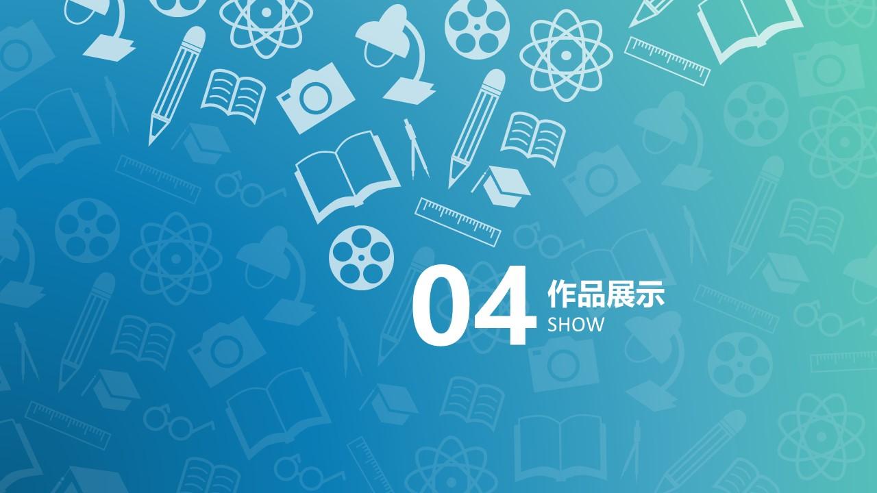 清新风格毕业设计答辩PowerPoint模板_预览图15