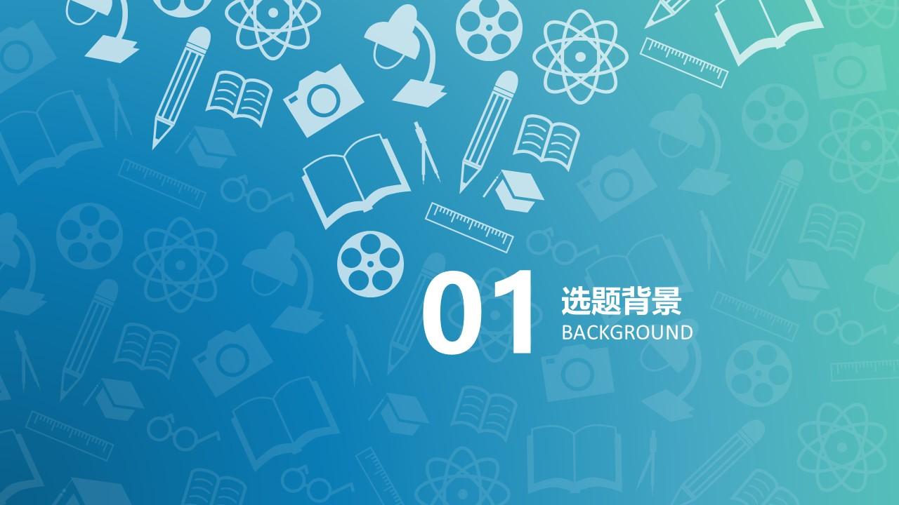 清新风格毕业设计答辩PowerPoint模板_预览图3