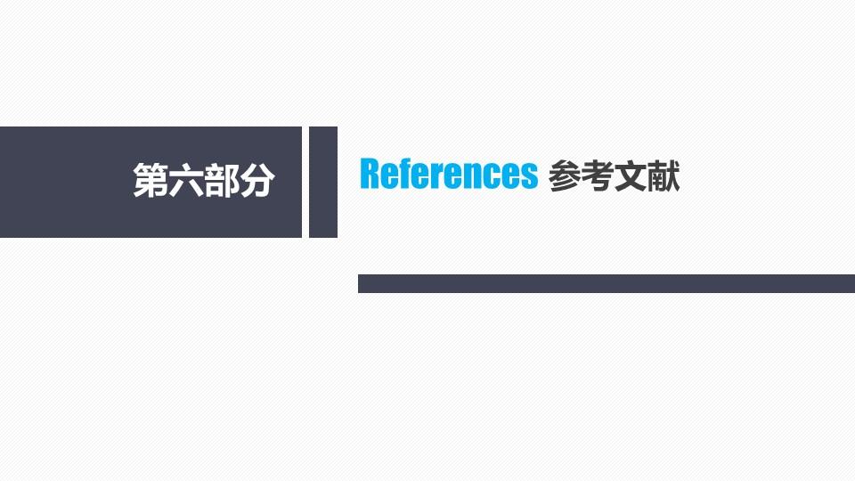 高校严谨实用论文答辩PPT动态模版_预览图29