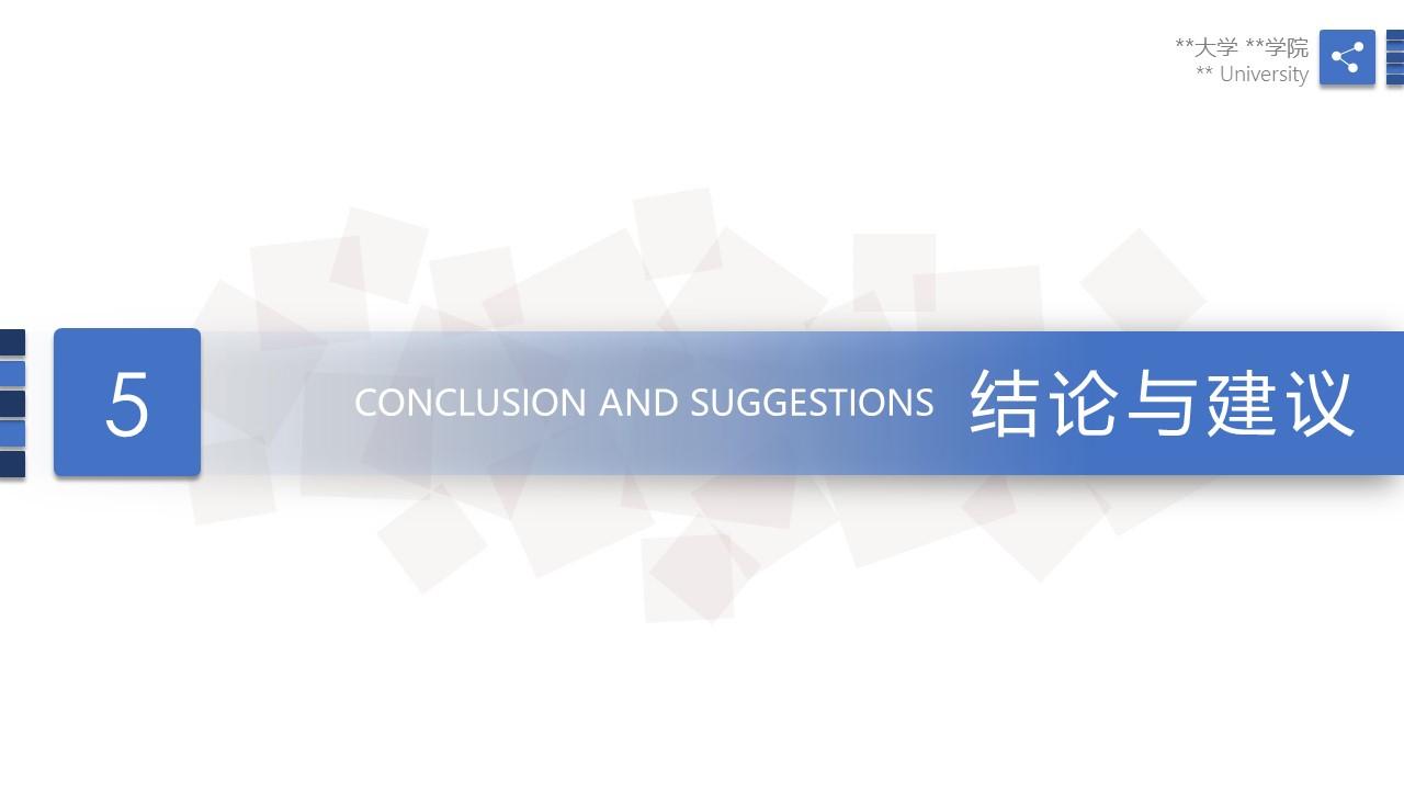 蓝色简洁毕业论文答辩PPT模版下载_预览图20