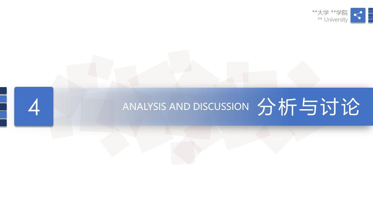 蓝色简洁毕业论文答辩PPT模版下载_预览图16