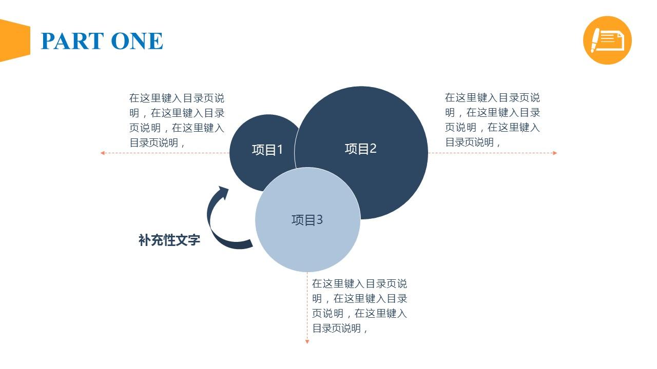 大学专业毕业答辩专用PPT模板下载_预览图17