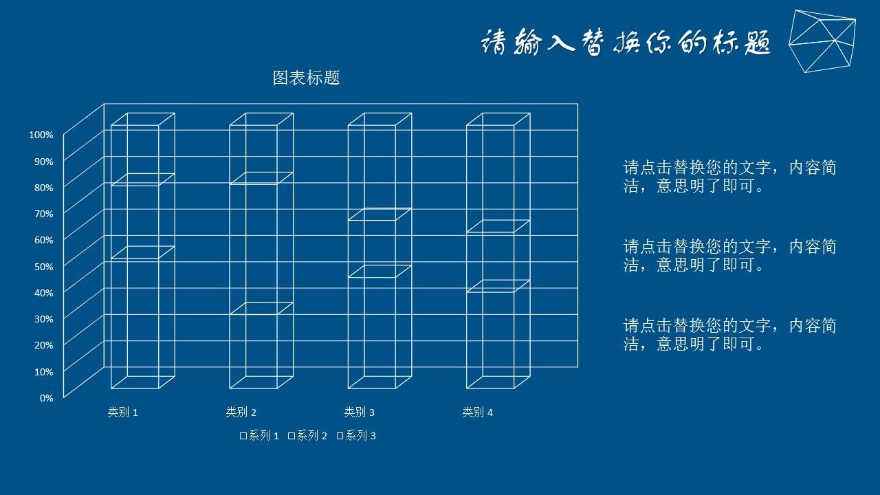 设计类专业毕业论文答辩PPT模板下载_预览图19