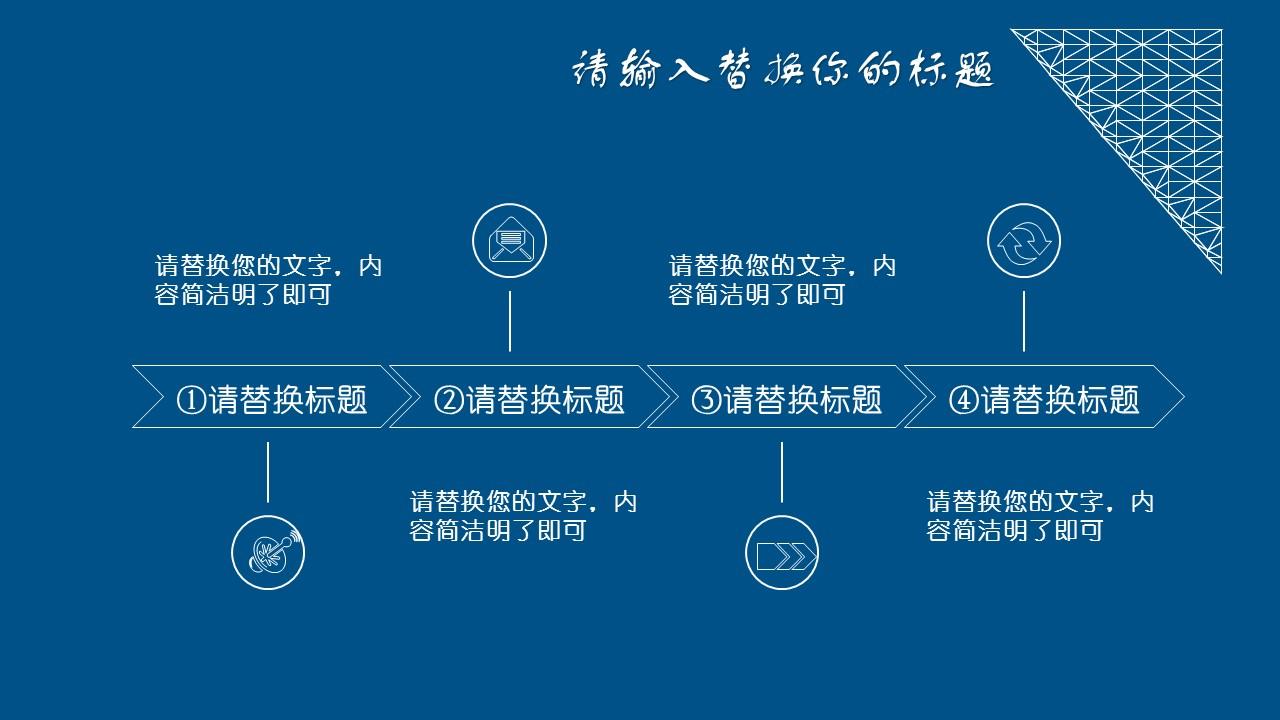 设计类专业毕业论文答辩PPT模板下载_预览图24