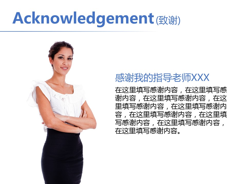 简洁风格开题报告PowerPoint模板下载_预览图18