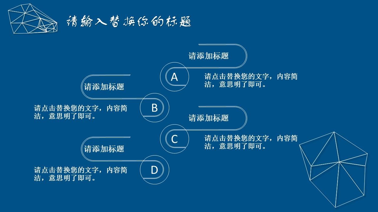 设计类专业毕业论文答辩PPT模板下载_预览图20