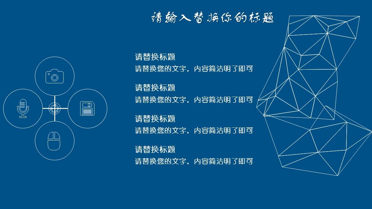设计类专业毕业论文答辩PPT模板下载_预览图14