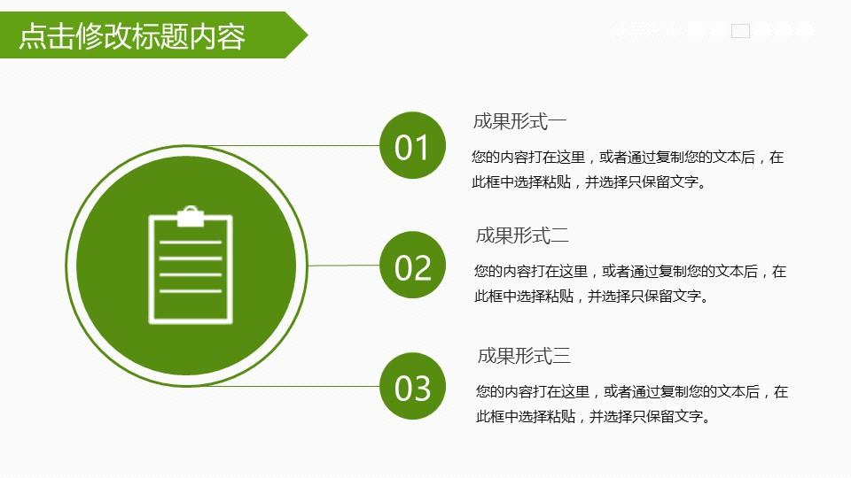 艺术专业毕业论文PPT模板下载_预览图14