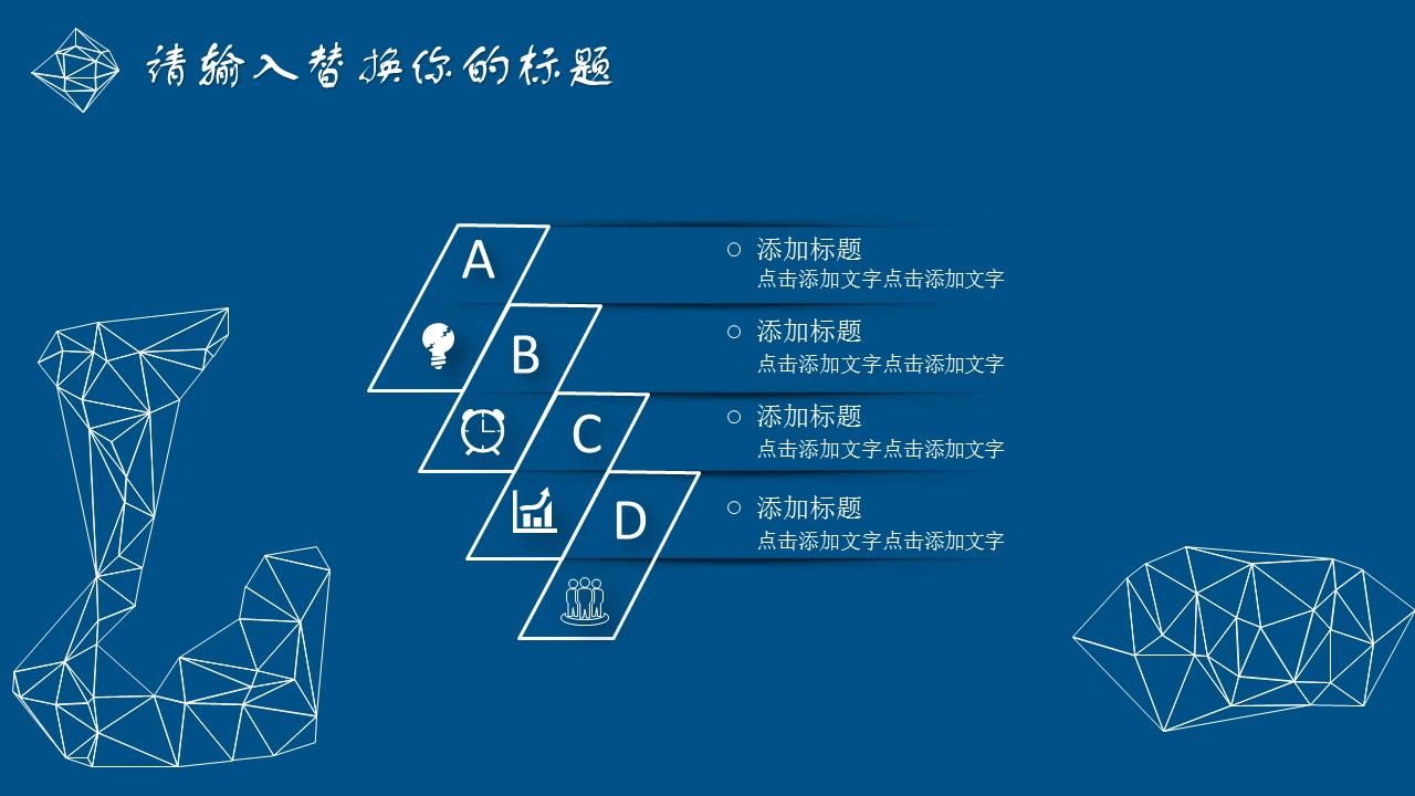 设计类专业毕业论文答辩PPT模板下载_预览图12
