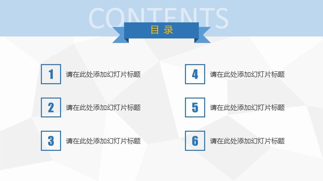 大学毕业论文开题报告ppt模板下载_预览图2